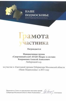 skmbt_c22416082416180
