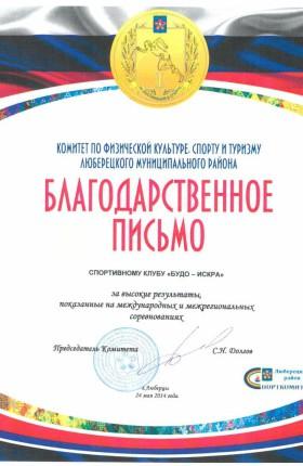 skmbt_c22416082515030_03