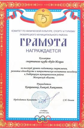 skmbt_c22416082515030_09