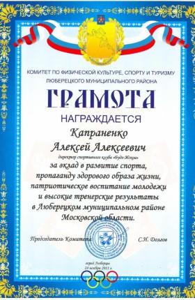 skmbt_c22416082515030_10