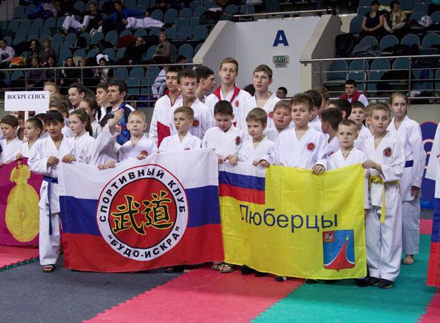 Wkf каратэ календарь соревнований московской области